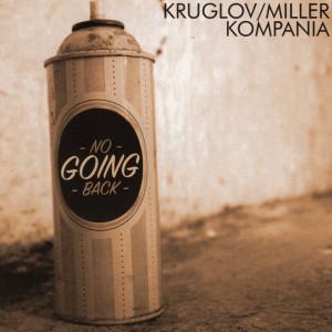 kruglov_miller